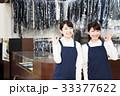 クリーニング クリーニング店 女性 店員 スタッフ 33377622