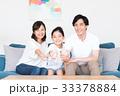 若い家族(ミネラルウォーター) 33378884