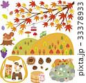 秋の風景とアイテム 33378933