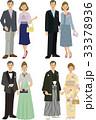 ドレスコードの男女の装い 33378936