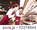 スーパー 店員 女性の写真 33378944