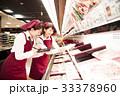 スーパー 発注端末機 スーパーマーケット 店員 スタッフ 33378960
