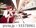 スーパー 発注端末機 スーパーマーケット 店員 スタッフ 33378961