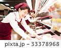 スーパー 店員 女性の写真 33378968