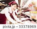 スーパー スーパーマーケット 店員 スタッフ 33378969