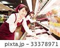 スーパー 店員 女性の写真 33378971