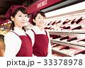 スーパー スーパーマーケット 店員 スタッフ 33378978