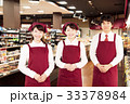 スーパー スーパーマーケット 店員 スタッフ 33378984