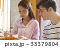탈,커플,북촌한옥마을,종로구,서울 33379804