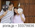 탈,커플,북촌한옥마을,종로구,서울 33379836