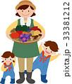 秋の収穫を楽しむ親子 33381212