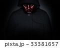 犯罪者    ストーカー ハッカー 33381657