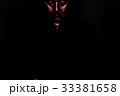 犯罪者    ストーカー ハッカー 33381658