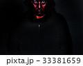 犯罪者    ストーカー ハッカー 33381659