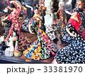 スペイン風景(人形) 33381970
