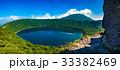 夏 大浪池 霧島ジオパーク 33382469