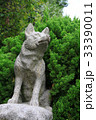 犬の石像 33390011