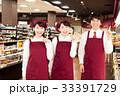 スーパー スーパーマーケット 店員 スタッフ 33391729