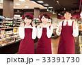 スーパー スーパーマーケット 店員 スタッフ 33391730