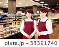 スーパー スーパーマーケット 店員 スタッフ 33391740