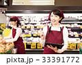 スーパー 店員 女性の写真 33391772