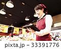 スーパー 発注端末機 スーパーマーケット 店員 スタッフ 33391776