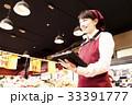 スーパー 発注端末機 スーパーマーケット 店員 スタッフ 33391777