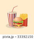 ハンバーガー バーガー コーラーのイラスト 33392150