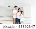 若い家族(冷蔵庫) 33392347