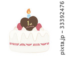 ケーキ デコレーションケーキ 1周年のイラスト 33392476