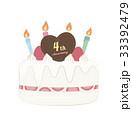 4周年記念ケーキ 33392479