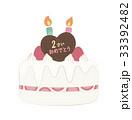 2歳バースデーケーキ 33392482