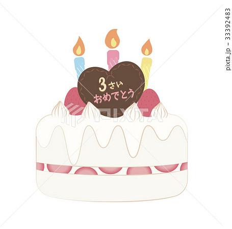 3歳バースデーケーキ 33392483