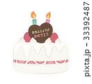 誕生日ケーキ バースデーケーキ バースデーカードのイラスト 33392487