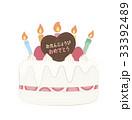 誕生日ケーキ バースデーケーキ バースデーカードのイラスト 33392489
