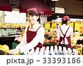 スーパー 店員 女性の写真 33393186
