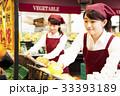 スーパー 店員 女性の写真 33393189
