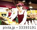 スーパー 店員 女性の写真 33393191