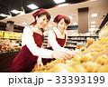 スーパー 店員 女性の写真 33393199