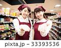スーパー 店員 女性の写真 33393536