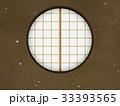 月見窓 33393565
