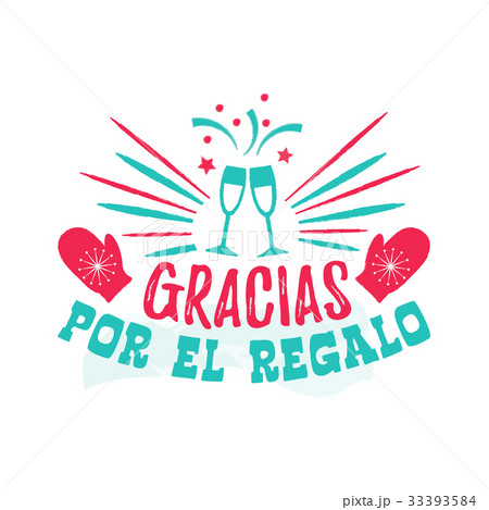 thank you for the gift spanish languageのイラスト素材 33393584