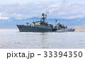Russian warship going along the coast 33394350