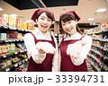 スーパー 店員 女性の写真 33394731