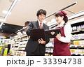 スーパー スーパーマーケット 店員 スタッフ 33394738