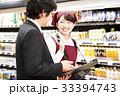 スーパー 店員 女性の写真 33394743