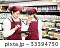 スーパー 店員 女性の写真 33394750