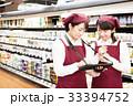 スーパー スーパーマーケット 店員 スタッフ 33394752