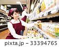 スーパー 店員 女性の写真 33394765