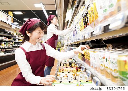 スーパー スーパーマーケット 店員 スタッフ 33394766